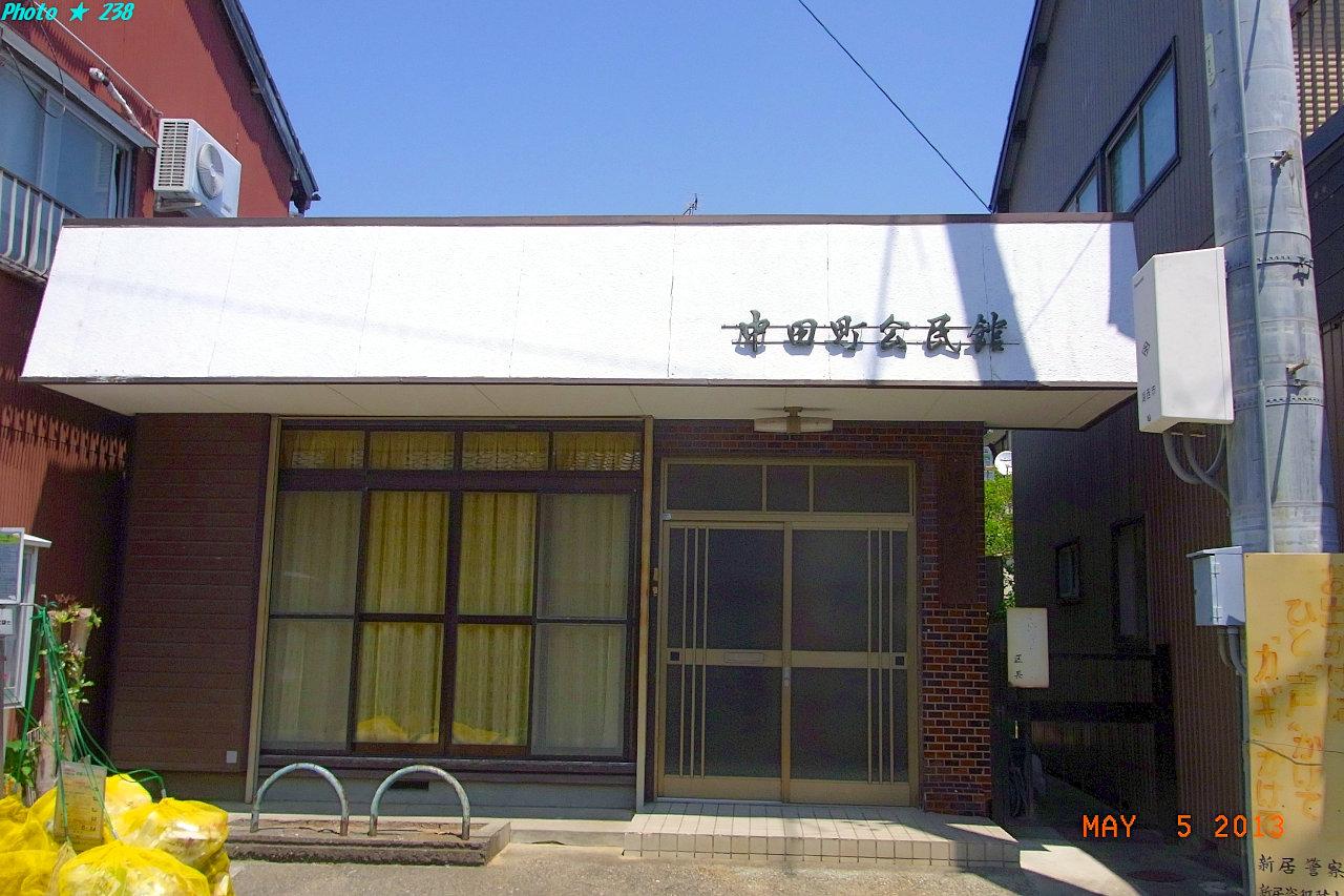 130505-Sanpo27.jpg