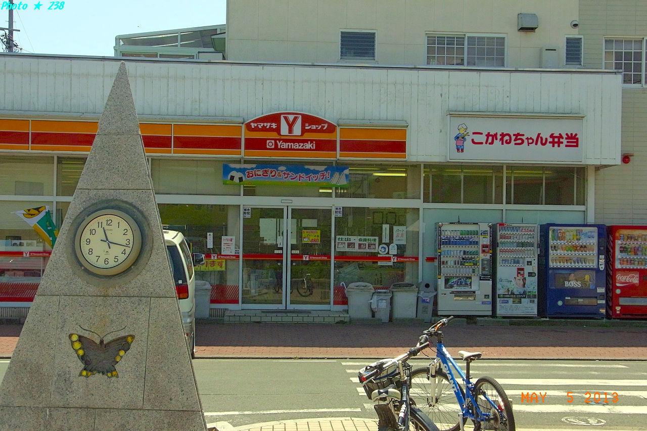 130505-Sanpo29.jpg