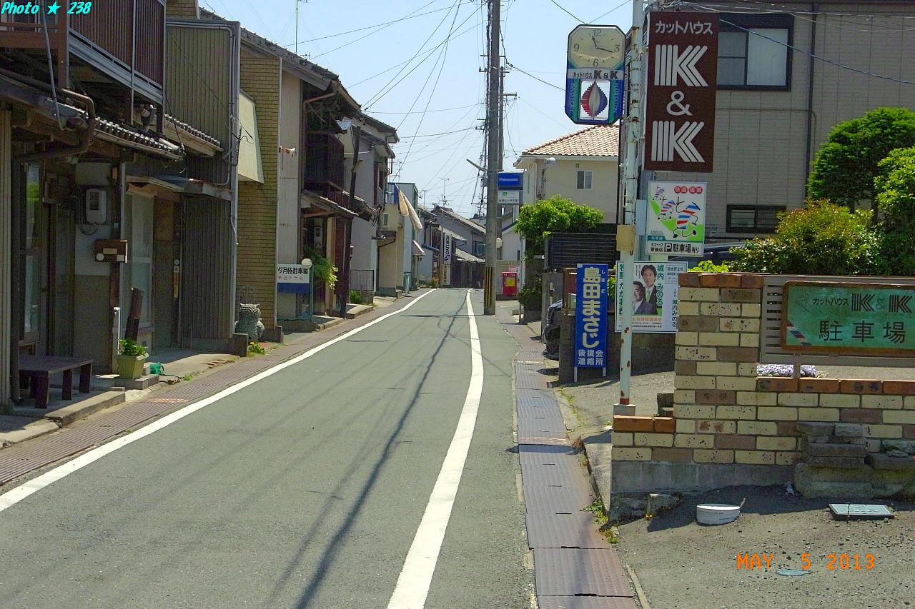 130505-Sanpo30.jpg