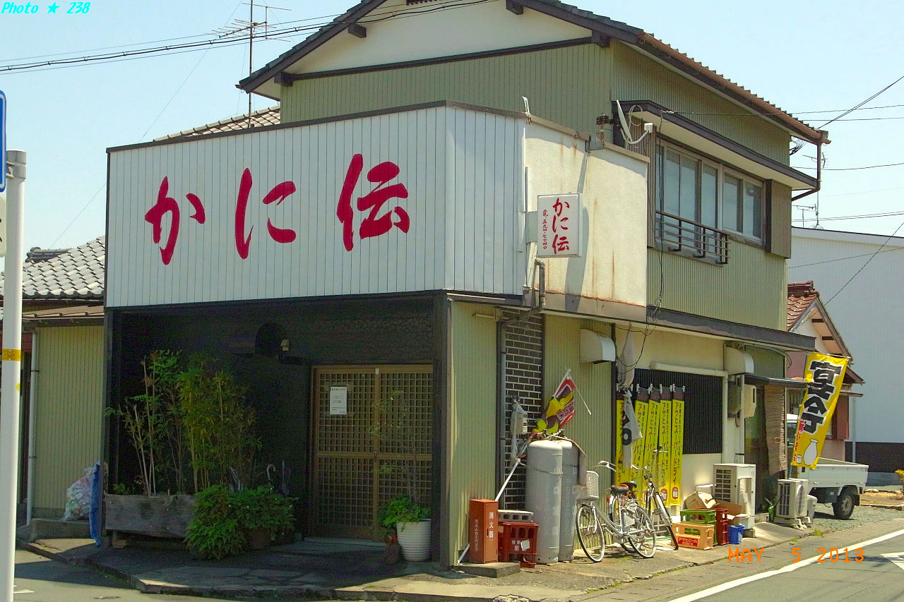 130505-Sanpo38.jpg