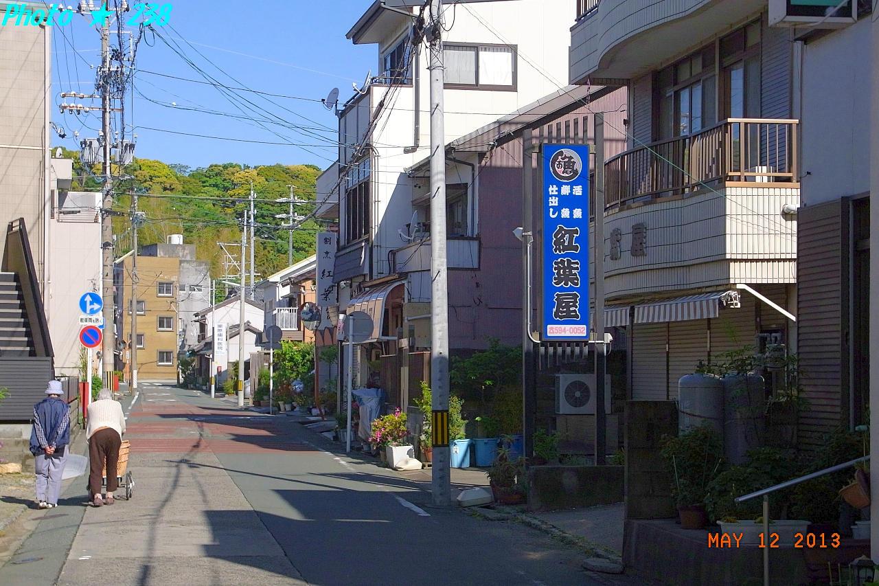 130512-sanpo11.jpg