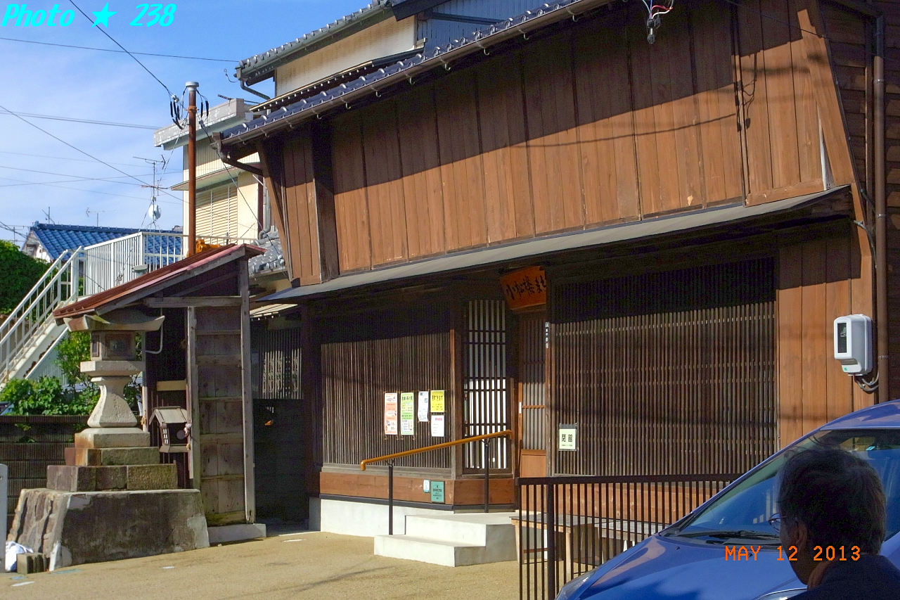 130512-sanpo12.jpg