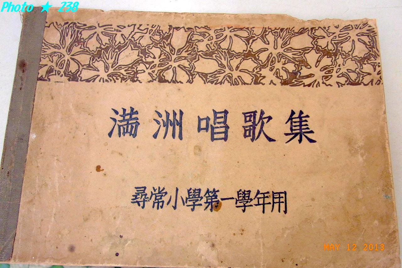 130512-sanpo16.jpg