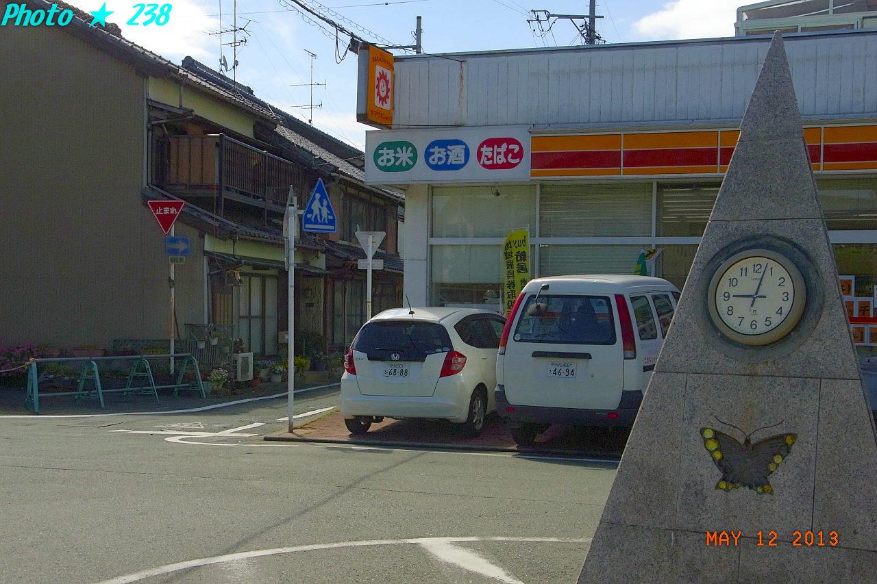 130512-sanpo20.jpg