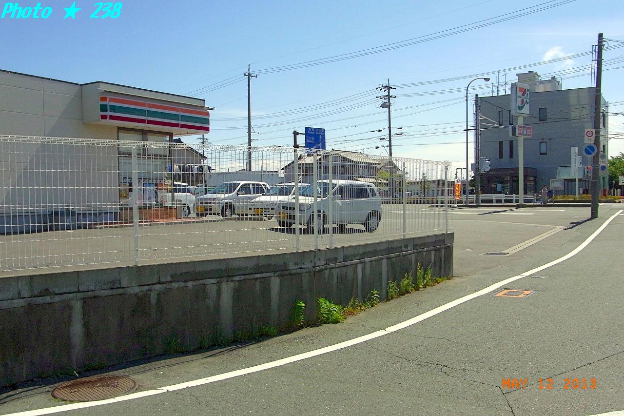 130512-sanpo26.jpg