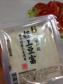 船橋 カイロ 極上豆腐