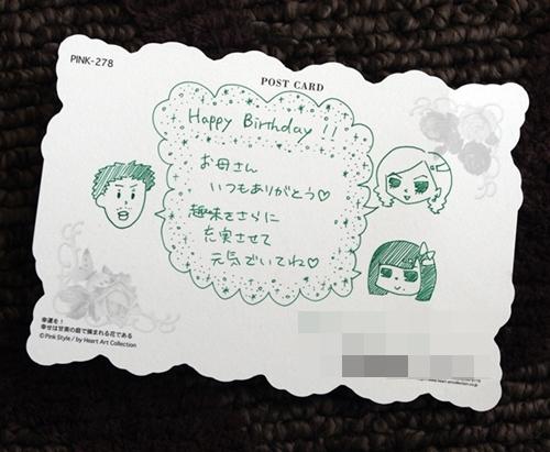 card1401.jpg