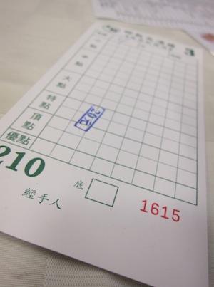 130425-5.jpg