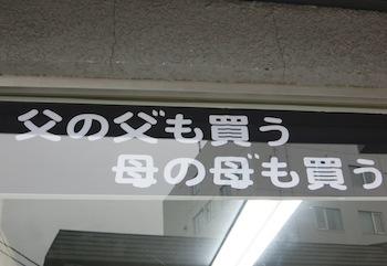 130516-7.jpg