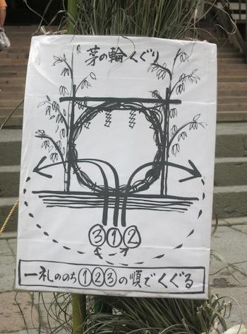 130707-5.jpg