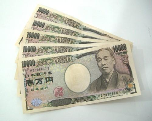 5manen-kensyou.jpg