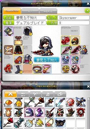 Maple130722_103611.jpg