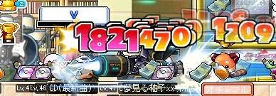 Maple130724_222751.jpg