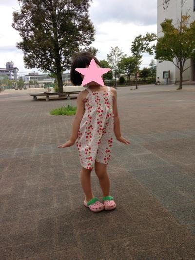 IMG_0420(1)_convert_20130719212150.jpg