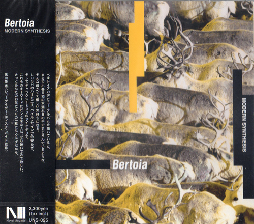 bertoia modern