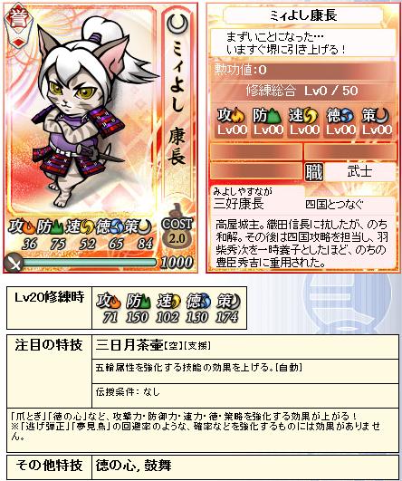 城攻め2-報酬
