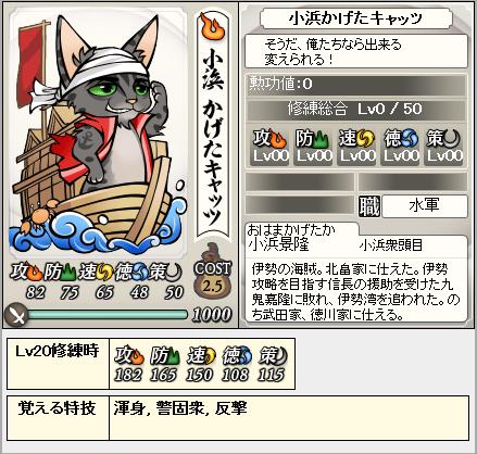 9月末くじ結果2014吉3