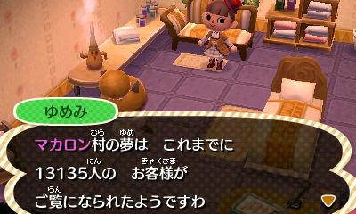 夢見訪問感謝20141017
