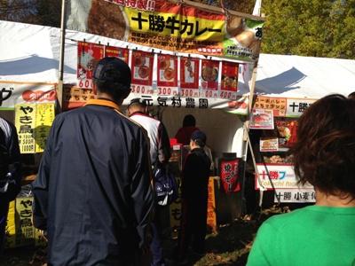 obihiro10.jpg