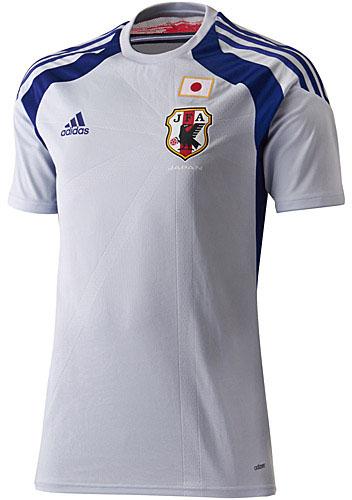 Japan 2014 Goalkeeper Kit
