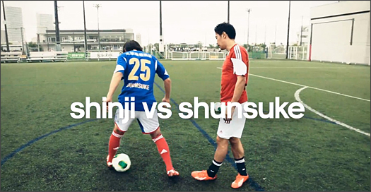 Shinji_Shunsuke_adidas_video_IMG1.jpg