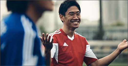 Shinji_Shunsuke_adidas_video_IMG3.jpg