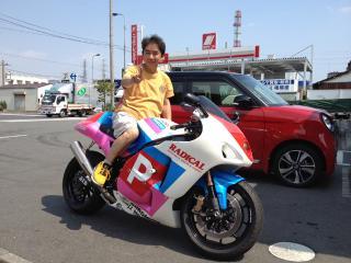 斉藤仁 & PERSON'Sのがた号