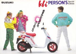Hi PERSON'S