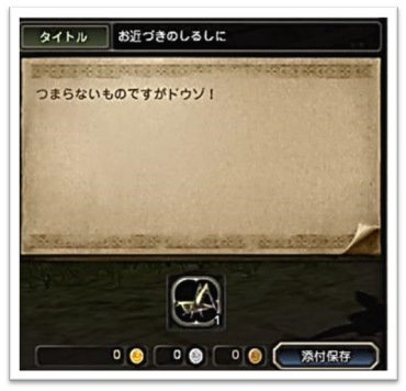 20141013_002.jpg