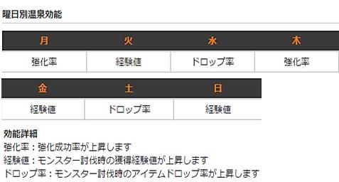 20141020_004.jpg
