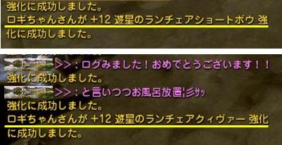 20141022_004.jpg