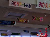 鯉のぼり天井