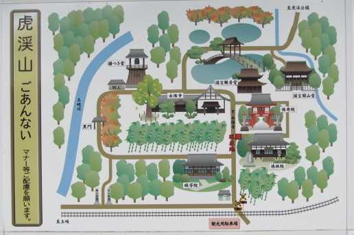 虎渓山 案内図