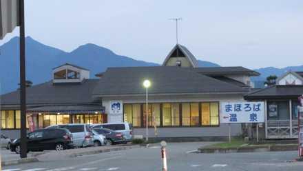 道の駅 朝日 5