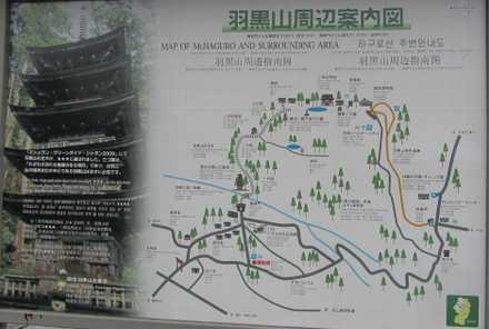 羽黒山五重塔 6 周辺説明図