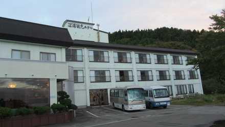 8 深浦観光ホテル 2