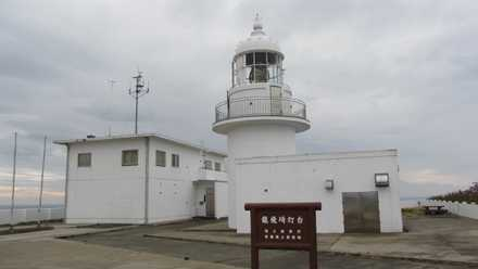 3 龍飛崎灯台 4