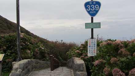 4 階段国道 3