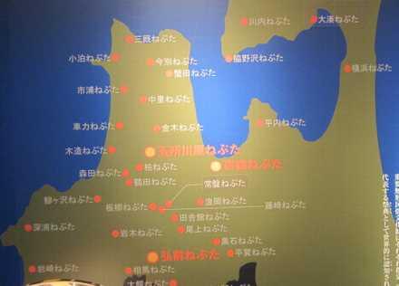 倭武多 地域