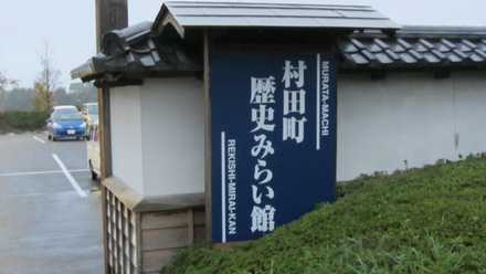 7 村田 6