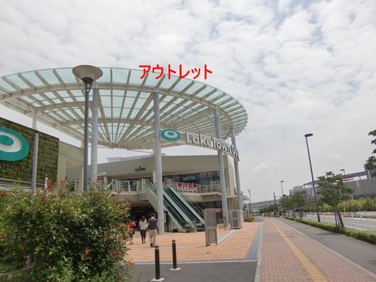CIMG9988.jpg
