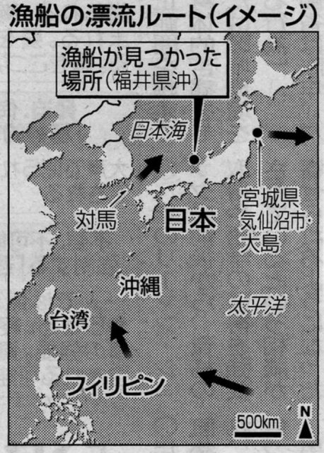 東京新聞8月4日朝刊社会面から