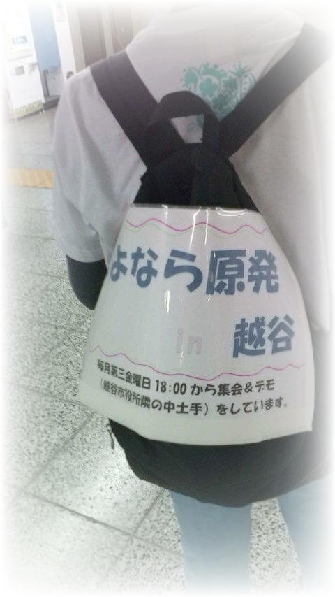 日比谷駅構内