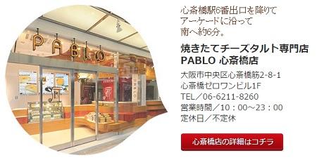 PABLO-1.jpg