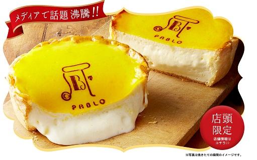 PABLO-2.jpg