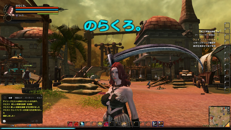 DragonsProphet_20130610_203339.jpg