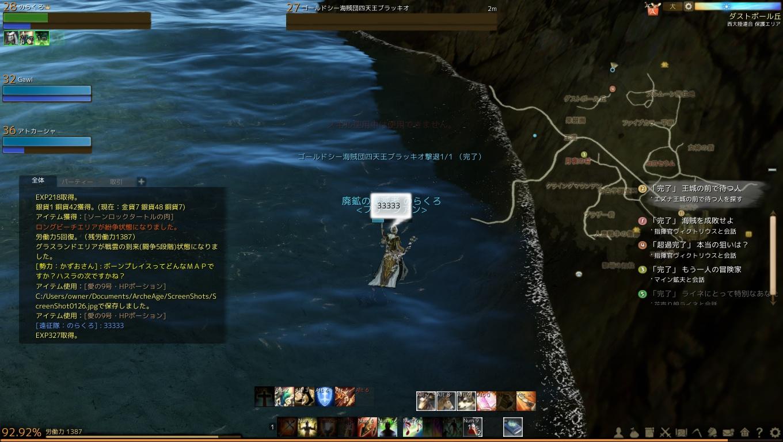 ScreenShot0127.jpg