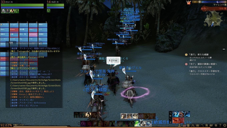 ScreenShot0184.jpg