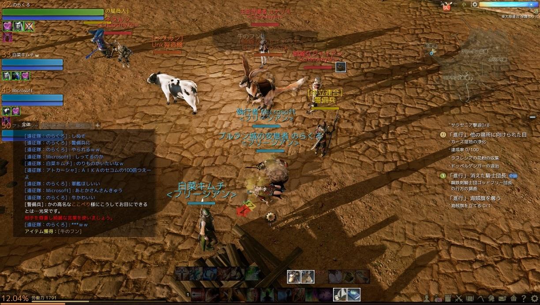 ScreenShot0302.jpg