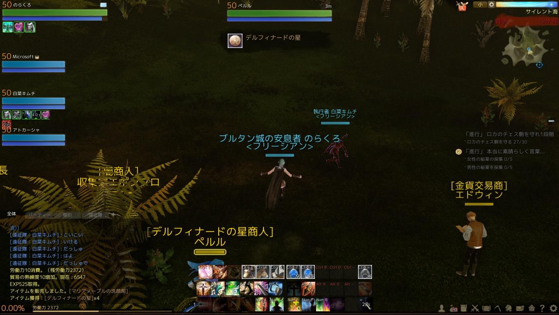 ScreenShot0502.jpg